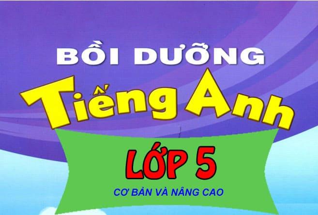 LOP-5